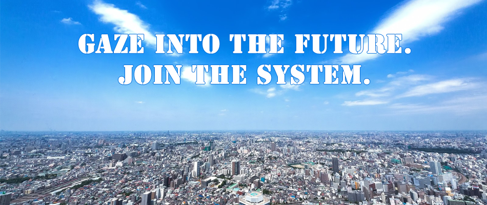 Gaze into the future. Join the system.株式会社ジェイシステムトップイメージ画像